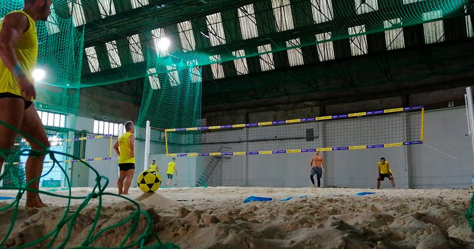 Sports Centre Arena já abriu